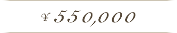 ¥50,000