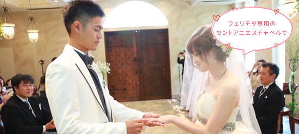 お金も時間もなくてもおしゃれな結婚式を